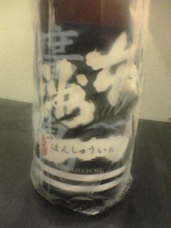広島のお酒