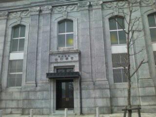 銀行の美術館