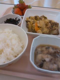 入院2日目の昼食