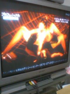 テレビの話