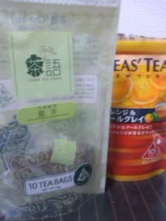 お茶はパック(T_T)