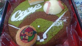 緑のケーキ