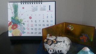 羊とカレンダー