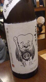 鳥取のお酒